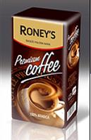 Молотый кофе Roney's Premium Coffee  250 г в упаковке