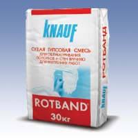 Сухая гипсовая смесь Knauf Rоtband 30 кг