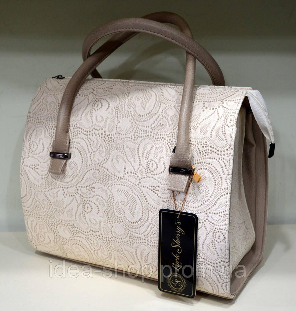 Женская сумка перфорация цветы бежевая