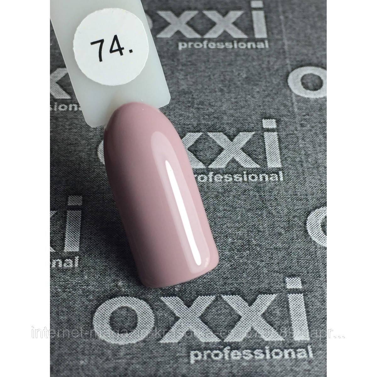 Гель-лак Oxxi №074 светлый бежевый эмаль