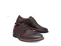 Мужские туфли Bumer с натуральной кожи стильные