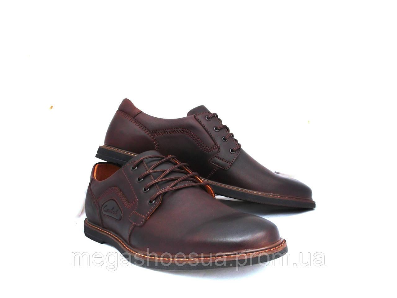 89a977716717 Мужские туфли Bumer с натуральной кожи стильные - Интернет-магазин  украинской обуви MegaShoes в Киеве