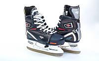 Коньки раздвижные детские хоккейные PVC (32-35)