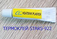 Теплопроводящий клей STARS-922  для светодиодов, термоклей