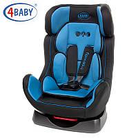 Автокресло 4 Baby 0+/1/2 Freeway синий