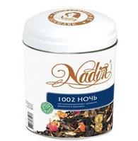 Чай 1002 ночи черный/зеленый от Надин в жестяной банке 200 г