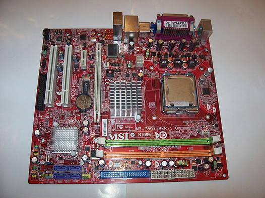 MSI 945GCM7  Socket 775 Б/У   Полностью рабочая!