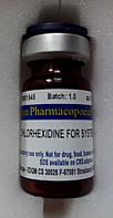Хлоргексидин для пригодности системы (Chlorhexidine for system suitability CRS, EP)