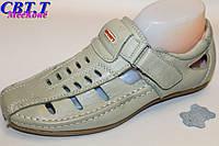 Кожанные туфли босоножки для мальчиков с 32 по 37 размер 4 пары