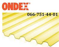 Прозрачный шифер ПВХ желтый Ондекс 1,095х2,5 м