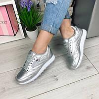 Женские кроссовки весна, эко кожа, цвет серебро / кроссовки для зала женские, удобные