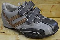 Детские кожаные кроссовки для мальчика размеры 26-30