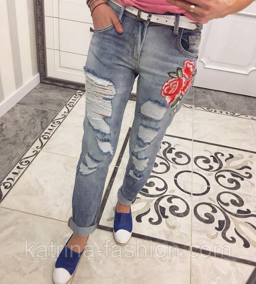 Рваные женские джинсы доставка
