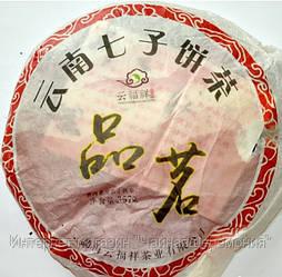 Чай Пуэр Ян-фуксиан Пин-мин-бин Шу 357г в упаковке