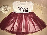 Платье для девочки Breeze, Турция