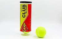 Мяч для большего тенниса DUNLOP. CLUB ALL COURT. М'яч для великого тенісу