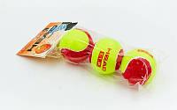 Мяч для большего тенниса HEAD (для детей). М'яч для великого тенісу (дитячий)