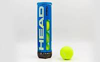 Мяч для большего тенниса HEAD PRO . М'яч для великого тенісу
