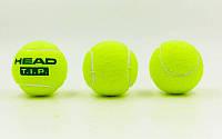 Мяч для большего тенниса HEAD (для детей 9-10 лет). М'яч для великого тенісу (дитячий)