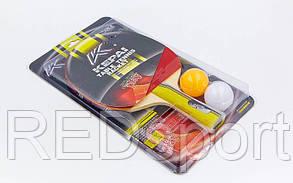 Набор для настольного тенниса KEPAI 1STAR. Набір для настільного тенісу