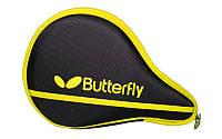 Чехол для ракетки настольного тенниса BUTTERFLY NEW. Чохол для ракетки настільного тенісу