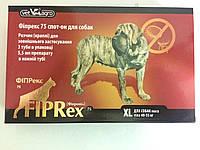 Фипрекс 75 спот он для собак более 40кг (1 пипетка.) от блох и клещей /срок до 05/18