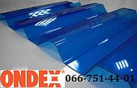 ПВХ шифер прозрачный Ондекс синий 1,095 х 3,0 м