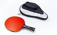 Ракетка для настольного тенниса DUNLOP(в чехле). Ракетка для настільного тенісу