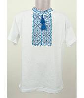Біла футболка для хлопчика з голубою вишивкою