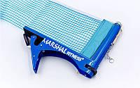 Сетка для настольного тенниса MARSHAL MF. Сітка для настільного тенісу