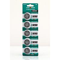 Батарейка LogicPower Lithium CR2032 3V 5шт
