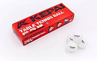 Шарики для настольного тенниса KEPAI PP. Кульки для настільного тенісу