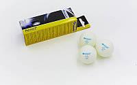 Шарики для настольного тенниса DONIC PRESTIGE 2star. Кульки для настільного тенісу