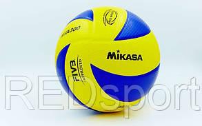 Мяч волейбольный MIKASA MVA-300. М'яч волейбольний