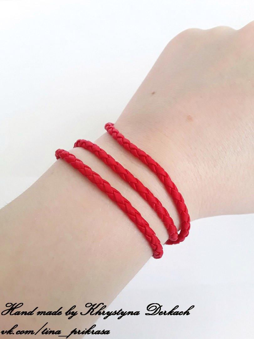 Браслет косичка Красный тройной червоний шнур плетеный кожаный веревка круглый оберег нитка женский мужской
