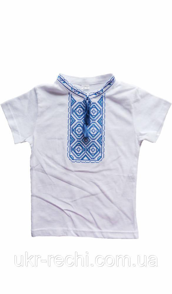 Біла футболка вишита синьо-голубим хрестиком 90 - Інтернет-магазин