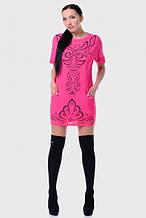 Платье Сицилия Малиновое 46 размер!!!!