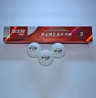 Шарики для настольного тенниса 3-STAR.049. Кульки для настільного тенісу