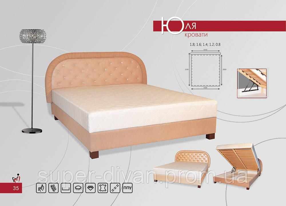 Кровать Юля (1,6)