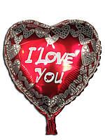 """Воздушные шары оптом. Шар фольгированый  """"I love you"""", 43 х 48 см"""