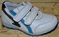 Детские кожаные кроссовки для мальчика размеры 25-30