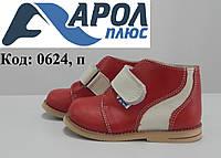 Ортопедические ботинки для правильной постановки стоп