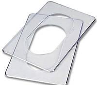 Рамка прозрачная (10шт./уп.)