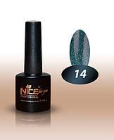 Гель лак для ногтей Nice For You № 14 , 8,5 мл