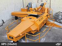 Пресс-подборщик для металлолома Aymas HP3 (50х50)