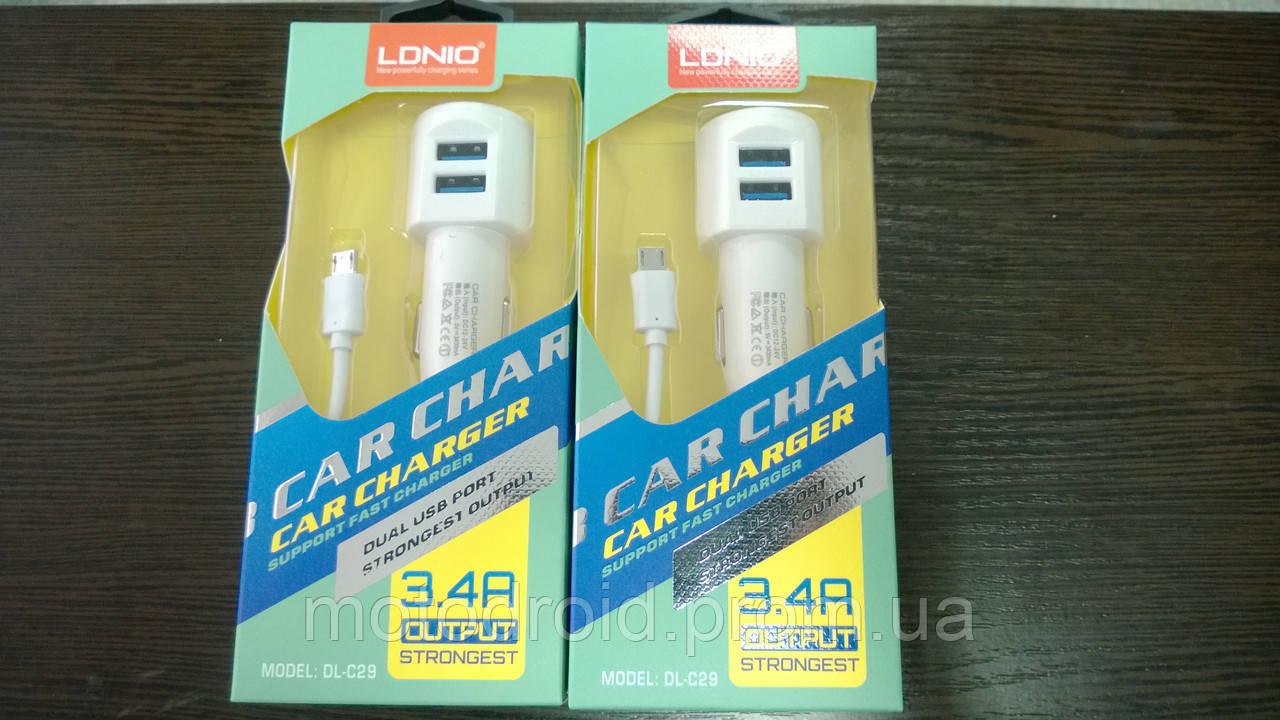 Автомобильное зарядное устройство LDNIO DL-C29 (3,4A)