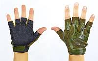 Перчатки тактические открытые пальцы MACHANIX 4629G. Рукавички спортивні