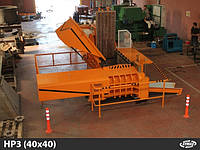 Пресс-подборщик для металлолома Aymas HP3 (40х40)