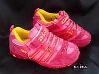 Яркие кроссовки для девочек