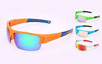 Пластиковые солнцезащитные очки. Спортивні окуляри